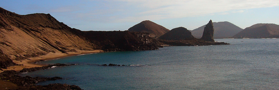 Galapagos Sea & Stay Packages